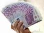 Kredits  Piedāvāt aizdevumus starp īpaši no 1000€ līdz 500.000€: